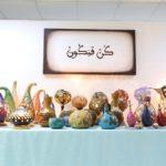- ilkadim belediyesi sergi samsun 3 150x150 - İlkadım'da 10 Bin Sanat Eseri Görücüye Çıktı…
