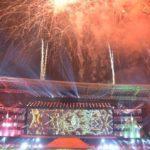 Deaflympics Samsun 2017 muhteşem açılış töreniyle başladı VLK 5228 150x150