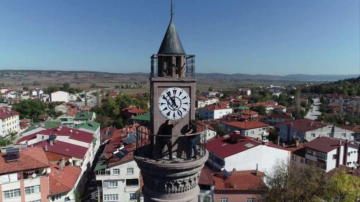 Samsun Ladik Belediyesi